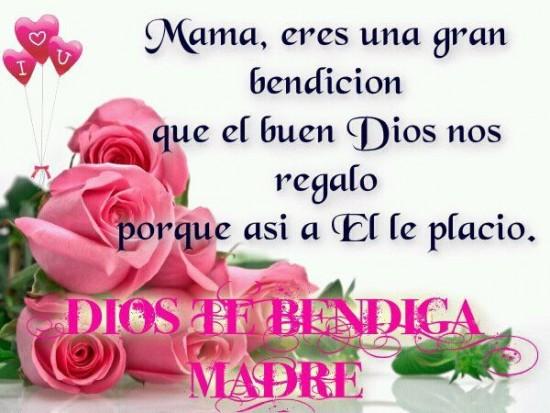 Imágenes De Feliz Día De Las Madres Con Frases Y Rosas