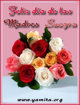 Frases Para Felicitar a Mi Suegra El Día De Las Madres