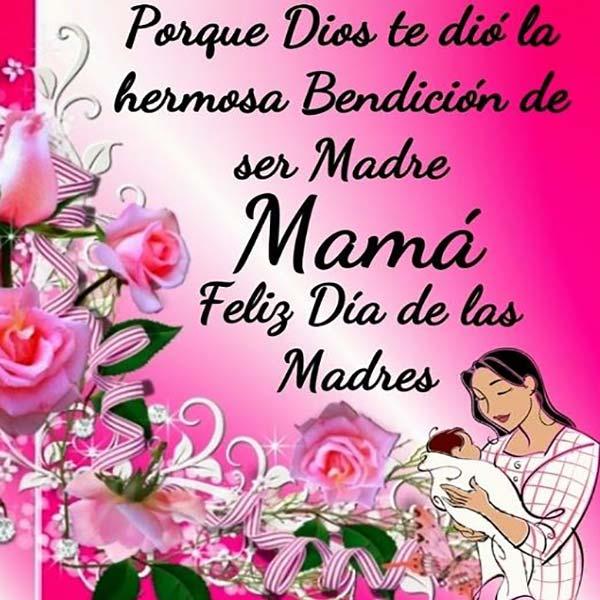 Frases Con Amor Para Festejar El Dia De La Madre