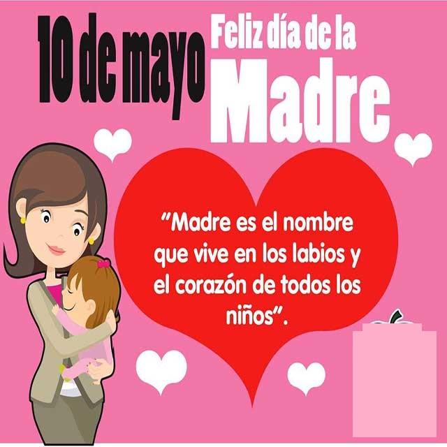 Hermosas Frases Con Amor Para Festejar El Dia De La Madre